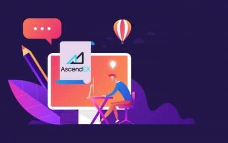 كيفية فتح حساب وتسجيل الدخول إلى AscendEX