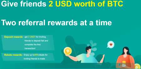 DigiFinex Referral Program Promotion - Get 2 USDT and 48% Rebate