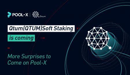 KuCoin Pool-X Qtum (QTUM) Soft Staking