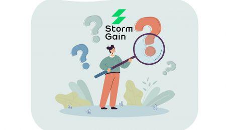 الأسئلة المتداولة (FAQ) عن الحساب والتحقق والإيداع والسحب والمنصة في StormGain