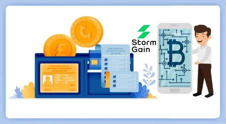 كيفية تسجيل الدخول والإيداع في StormGain