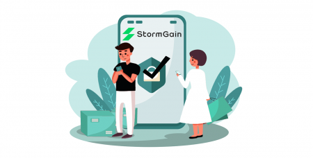 How to Login and Verify Account in StormGain