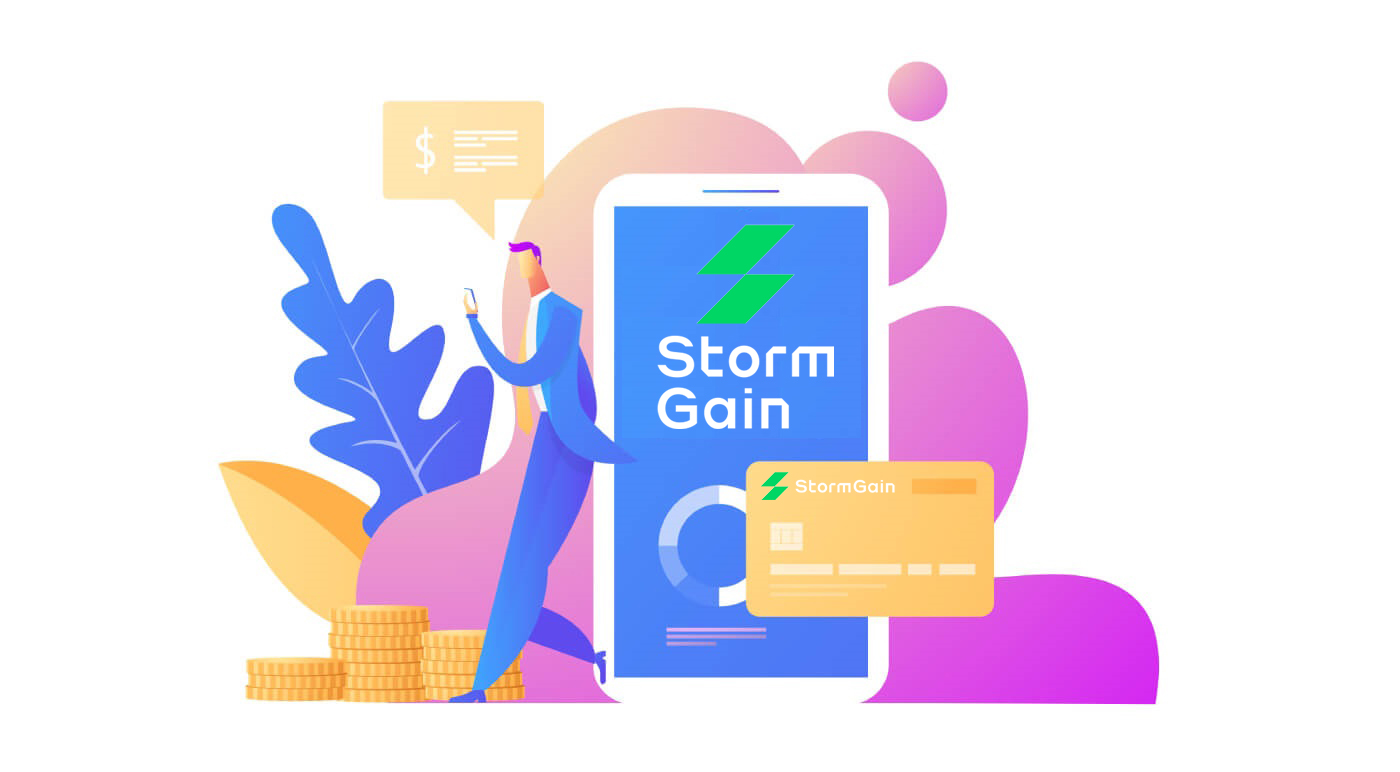 How to Sign in and Withdraw from StormGain